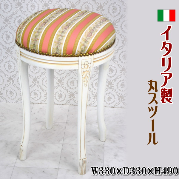 Fine Round Stool Made In Italy Pink Striped White Wooden Flower White Legs Chair Chair Chair Chair Legs Put Helpful Clawfoot Classic Classical Antique Pabps2019 Chair Design Images Pabps2019Com