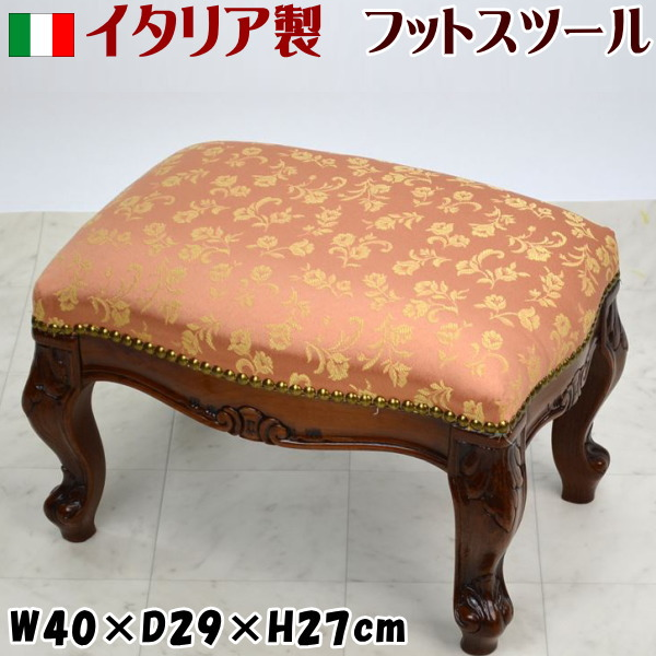 Shop Planta: ☆ Made In Italy Footstools Wood Pink Floral (chair Chair Chair  Chair Legs Put Helpful Clawfoot Classic Classical Antique European Import  ...