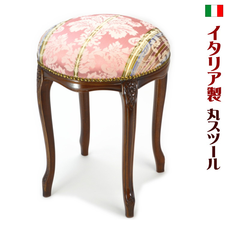 Fine Stool Maru Pink Wooden Brown Chair Chair Chair Chair Foot Holder Soundless And Stealthy Steps Soundless And Stealthy Steps Classical Music Classical Andrewgaddart Wooden Chair Designs For Living Room Andrewgaddartcom