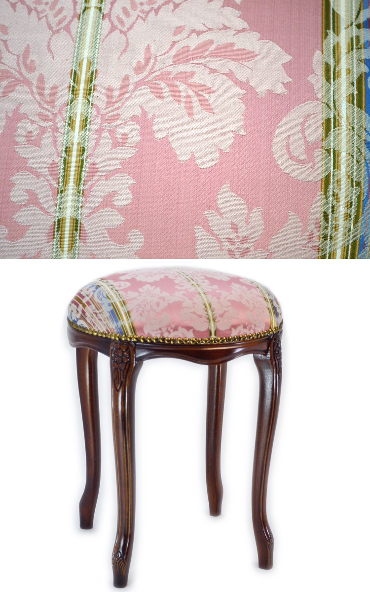 Pleasing Stool Maru Pink Wooden Brown Chair Chair Chair Chair Foot Holder Soundless And Stealthy Steps Soundless And Stealthy Steps Classical Music Classical Andrewgaddart Wooden Chair Designs For Living Room Andrewgaddartcom