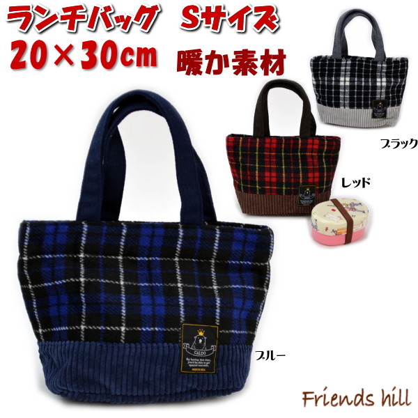 Red / blue / black check called Combi tote bag (bag - S ladies lunch bag  tote bag was warm)