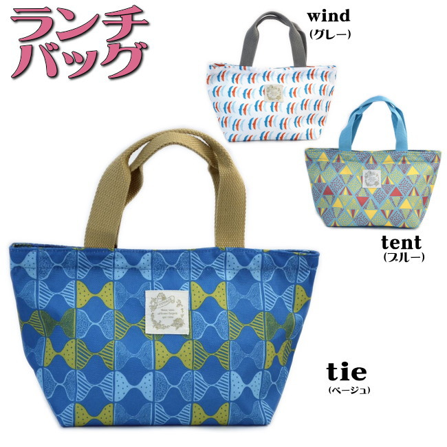 Insulated lunch bag insulated lunch bags (ladies ' lunch put the insulated  lunch tote bag outdoor bag)