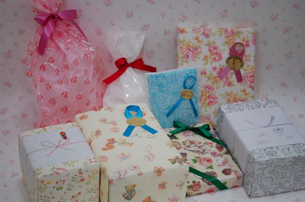礼品包装和贺卡免费 ! 优惠券