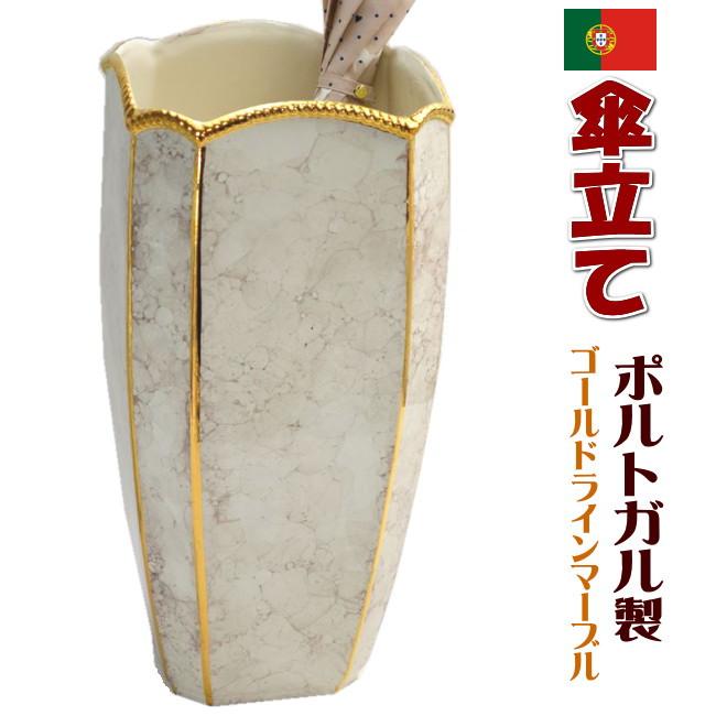 【送料無料】ポルトガル製 陶器 傘立て マーブル ピンク/ゴールドライン アンブレラスタンド( おしゃれ 傘たて 輸入雑貨 レインラック ヨーロッパ )