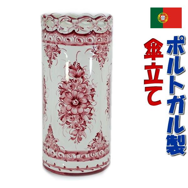ポルトガル製 陶器 傘立て 花柄 レッド ★送料無料  傘たて 輸入雑貨 アンブレラスタンド レインラック