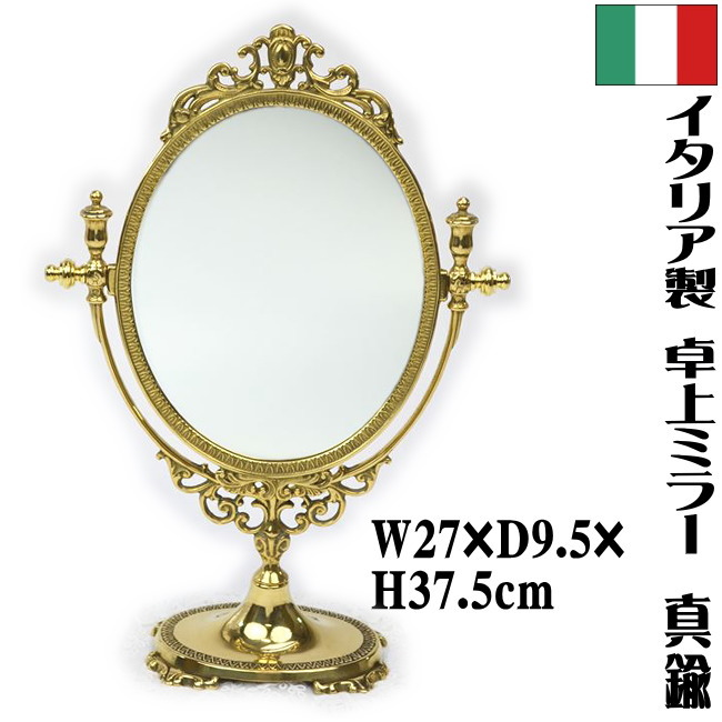 Made In Italy Table Mirror Oval M Gold Tabletop Stand Fashionable Interior Antique Imported Goods Mirrors Europe Brass Classic