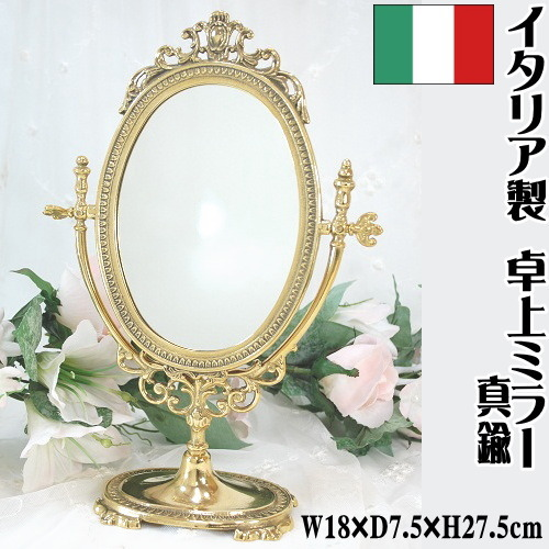 Charmant Oval Stand Mirror S Gold Mirrored Table Tabletop Mirrors