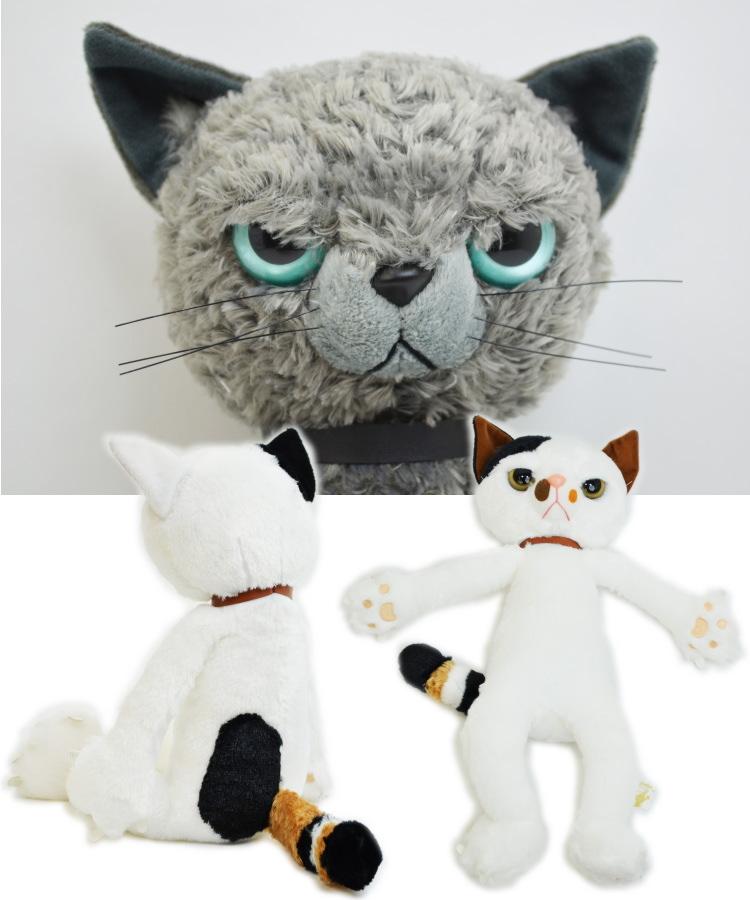 从头开始 MS 大小毛绒黑灰色牛奶猫 (猫玩具猫设计猫黑猫黑猫猫)