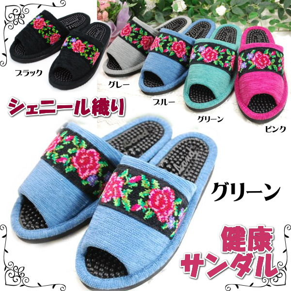 Health tape chenille slippers pink, grey, green and blue health Sandals slippers fashionable chenille