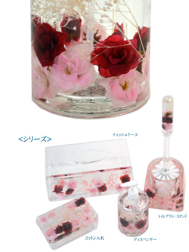 Rose acrylic soap dispensers (toilet sanitary SOAP pump bottles shampoo kitchen toilet rose rose goods rose pattern rose toy flowers clear)