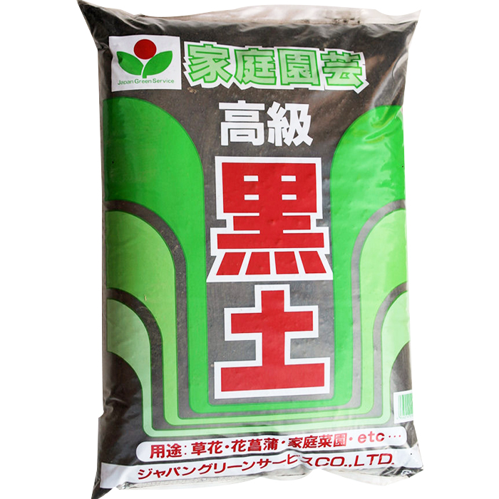 家庭菜園などに! 黒土 17L/50袋セット