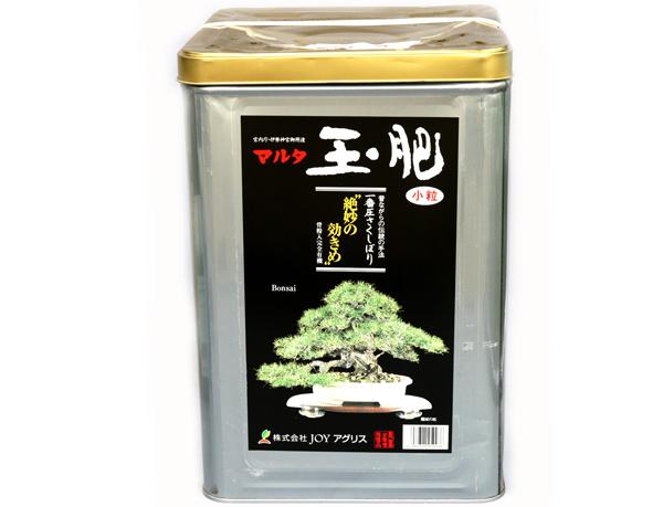 宮内庁御用達品の盆栽用肥料! 玉肥 【盆栽肥料】 8kg