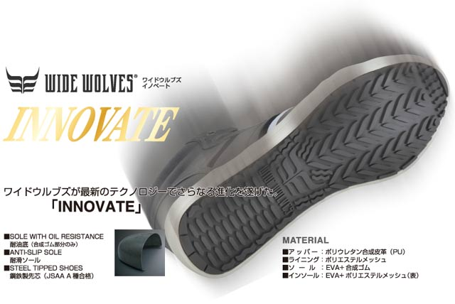 WW-110 wide wolves innovate safety shoe widow lbs widow levees safe sneaker 24.5 cm-28 cm WIDE WOLVES INNOVATE ash grey GREY wild workshop