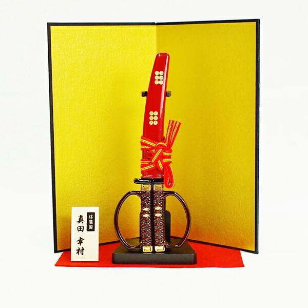 ●【送料無料】【ニッケン刃物】SW-150Y 日本刀はさみ真田幸村プレミアムモデル JAN:4945569765921