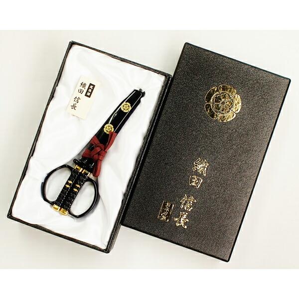 ●【送料無料】【ニッケン刃物】SW-150N 日本刀はさみ 織田信長プレミアムモデル JAN:4945569766447