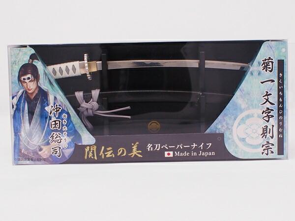 【ニッケン刃物】MT-34S 名刀ペーパーナイフ 沖田総司 JAN:4945569766539