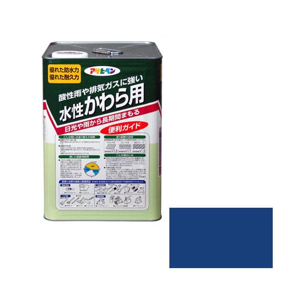 【送料無料】【アサヒペン/ASAHIPEN】水性 かわら用 スカイブルー 14L 【水性塗料・ペンキ】