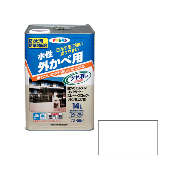 【送料無料】【アサヒペン/ASAHIPEN】水性 外かべ用 ツヤ消し ホワイト 14L 【水性塗料・ペンキ】