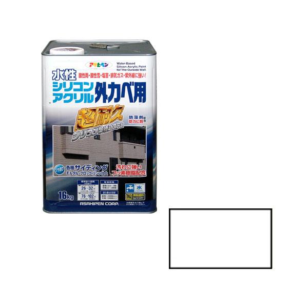 【送料無料】【アサヒペン/ASAHIPEN】水性シリコンアクリル外かべ用 ホワイト 16kg 【水性塗料・ペンキ】