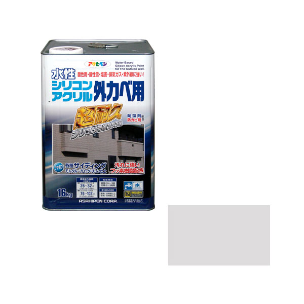 【送料無料】【アサヒペン/ASAHIPEN】水性シリコンアクリル外かべ用 ソフトグレー 16kg 【水性塗料・ペンキ】