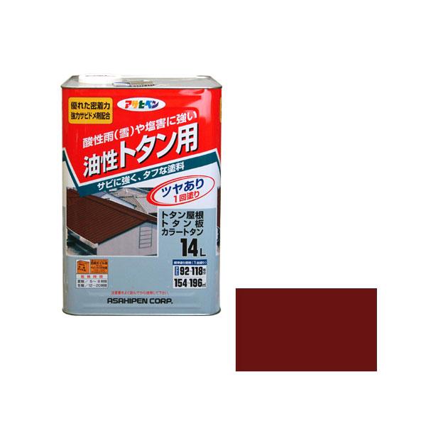 【送料無料】【アサヒペン/ASAHIPEN】油性 トタン用 赤さび 14L 【油性塗料】