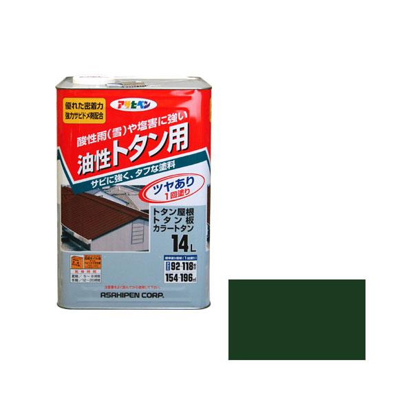 【送料無料】【アサヒペン/ASAHIPEN】油性 トタン用 緑 14L 【油性塗料】