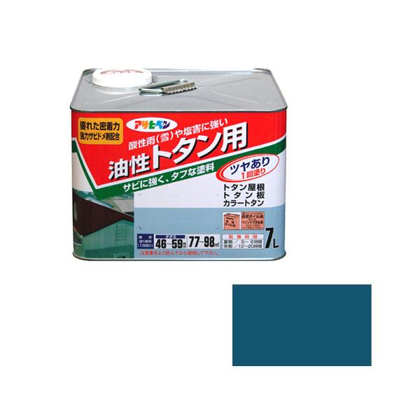 【送料無料】【アサヒペン/ASAHIPEN】油性 トタン用 オーシャンブルー 7L 【油性塗料】