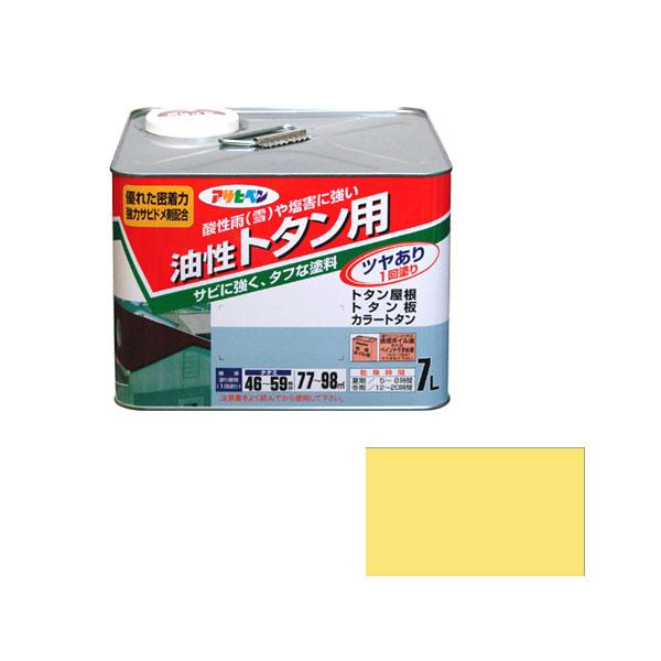 【送料無料】【アサヒペン/ASAHIPEN】油性 トタン用 クリーム色 7L 【油性塗料】