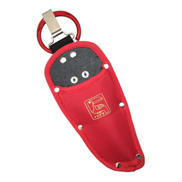 ハサミの保管 持ち運びに便利です 送料無料 近正 チカマサ 剪定鋏ケース サック 無料サンプルOK 価格 JAN:4967645070637 CS-PS10 鋏ケース