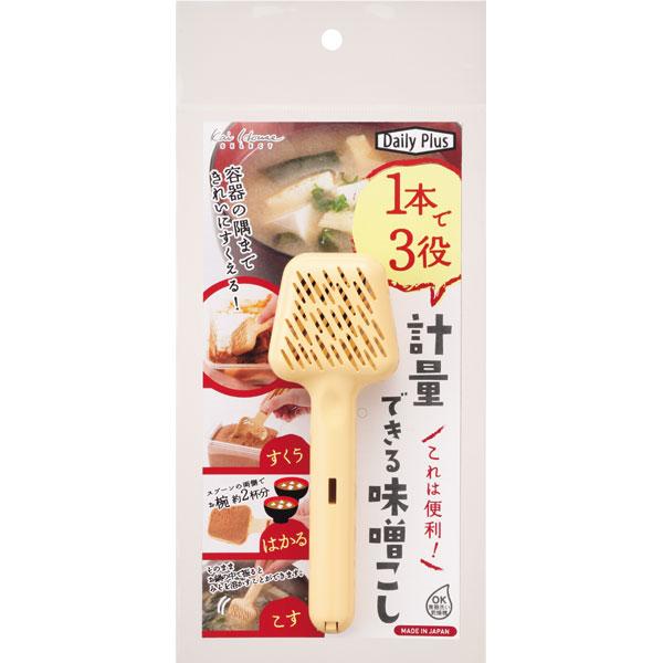 毎日の調理を便利に 豊かにキッチンツール 送料無料 貝印 デイリープラスシリーズ DH2702 計量できる味噌こし JAN:4901601201314 贈物 ブランド品 便利グッズ 包丁 キッチン用品 調理器具 クックパッド クッキング 料理