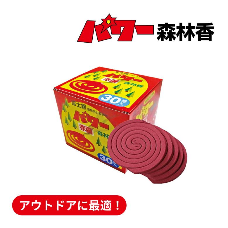 【児玉商会】富士錦 パワー森林香/赤箱(30巻入) JAN:4971833010145