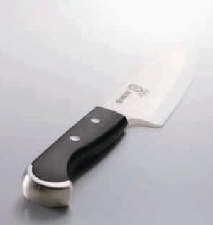 厨师刀陶瓷原价细传说 FKR-150-FL 叶片 15 厘米陶瓷刀陶瓷刀 jyn:4960664623969 免费锐化与背票 (一次)