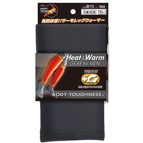 長時間持続する暖かさ 送料無料 セール価格 おたふく手袋:冬物 春の新作 JW-118 BT サーモ レッグウォーマー ブラック JAN:4970687608423