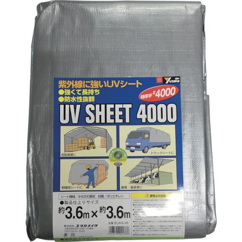 【ユタカメイク】SL40-09 シート #4000シルバーシート 3.6×3.6 JAN:4903599221336 【梱包用品/シート・ロープ/UVシート】