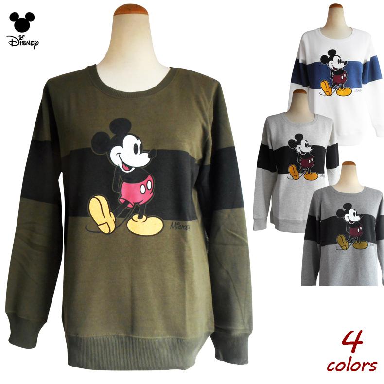 Plastica Net Shop Deep Discount Disney Mickey Mouse Trainer Sweat