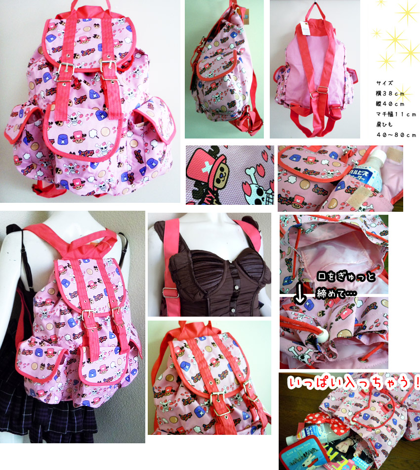 Plastica Net Shop | Rakuten Global Market: Backpack rucksack cute ...