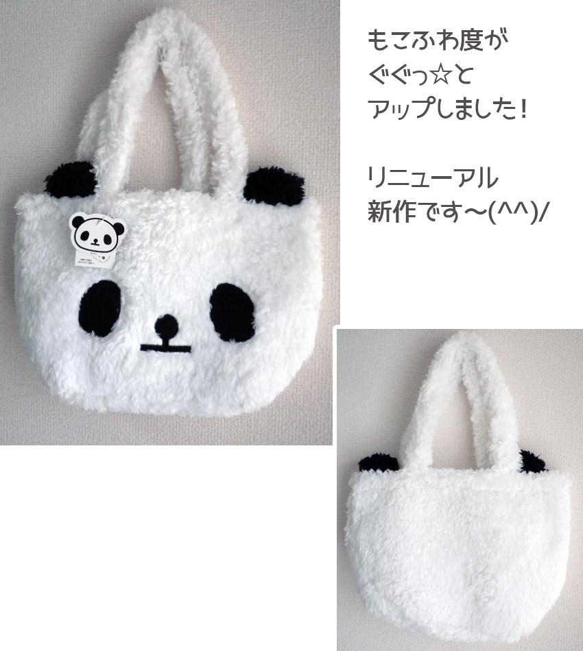 Plastica Net Shop Bag Fluffy Boa Sheep Touch Drawstring Panda Midsize Cute Chan Tote Boston Handbag