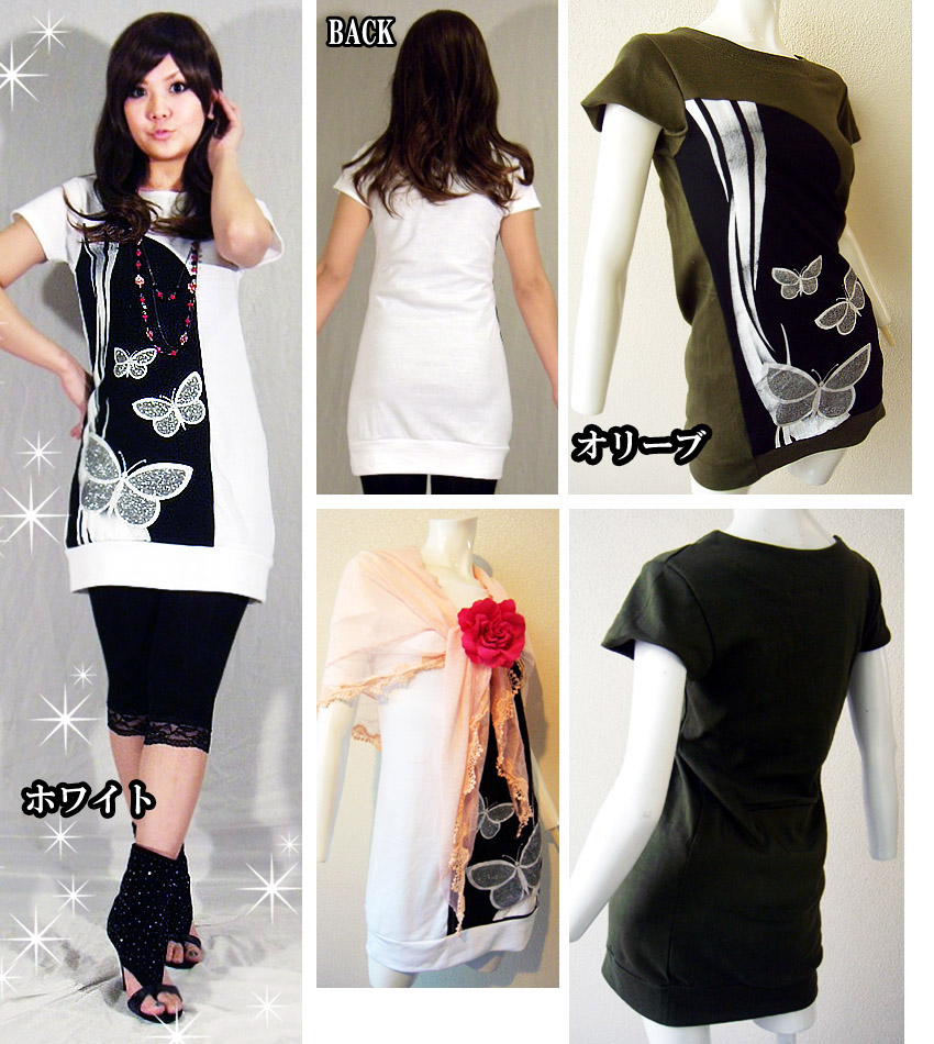 New modern dress styles -  Sale Dress Sum Modern Butterfly Japanese Style Butterfly