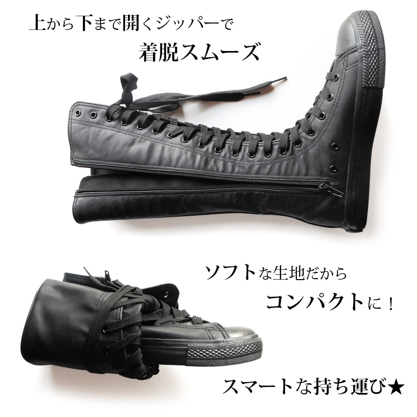 スニーカーブーツ ダンス ブーツ チーム衣装 ロング スニーカー 黒 白 ダンスブーツ 編み上げ ロングブーツ メンズ レディーeWQCoBdxr