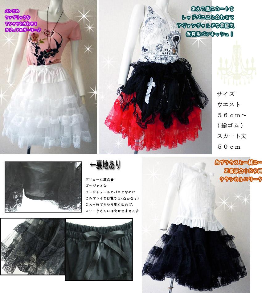 Skirt Gothic Lolita 50cm queen long pannier Panier wedding costume play Harajuku origin