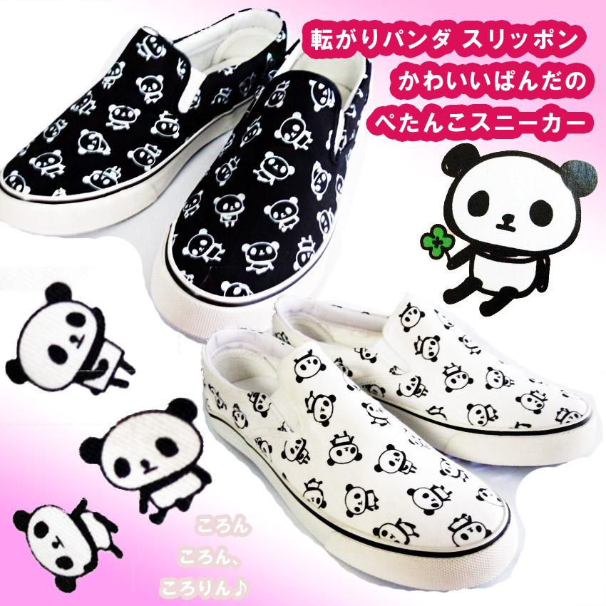 plastica net shop rakuten global market rolling shoes cute panda