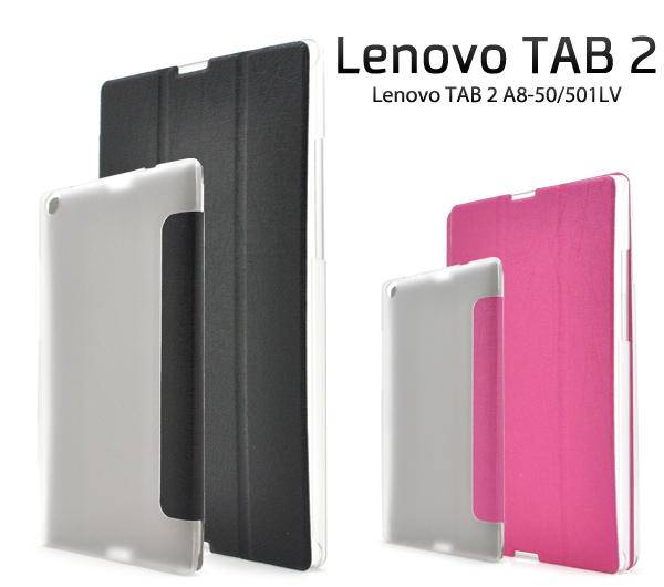 1点ならメール便発送可能 値下げ 送料無料 Lenovo Tab お洒落 2 A8-50 501LV用カラーポーチケース 日本未発売 全2色 M便 タブレットケース ケース レノボ 1 カバー タブ タブレット