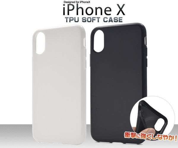 【100個セット】iPhoneX用TPUソフトケース(アイフォンケース iPhoneX アイフォンテン ソフトケース ホワイト ブラック TPU素材)