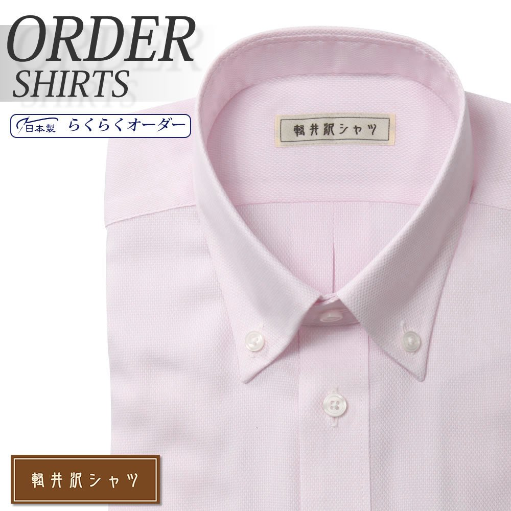 Assistant shirt Karuizawa shirt [R10KZB277] button down short point form stable order made to order products