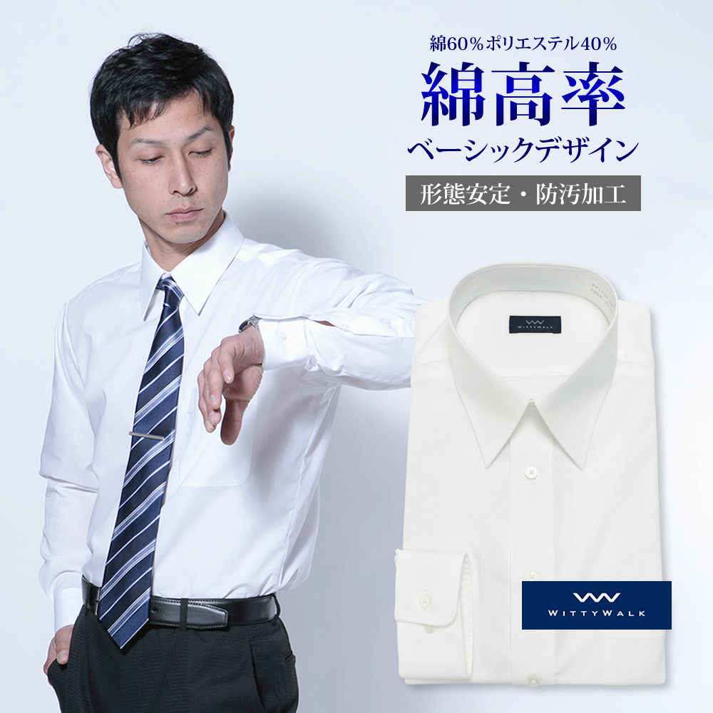 Shirt long sleeves WITTAWALK [R12WWR200] color antifouling processing white solid forms stable standard type