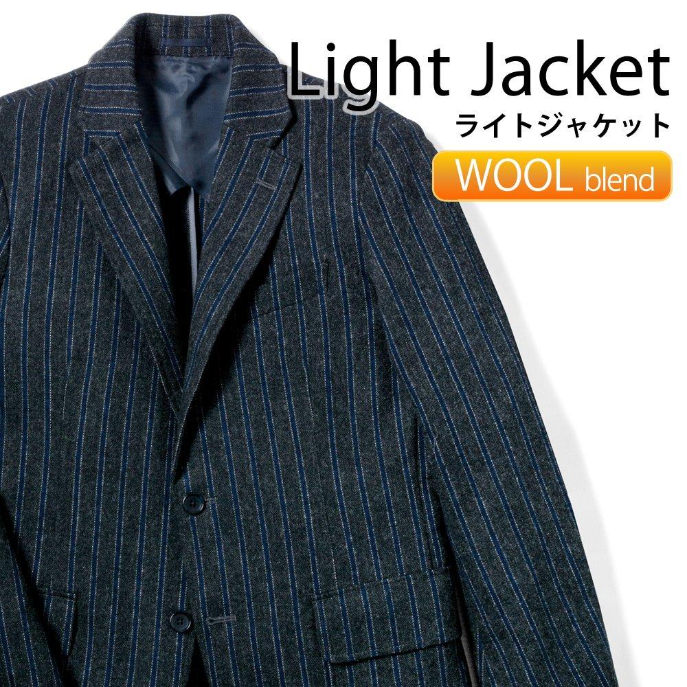 メンズジャケット 標準型 PLATEAU センターベンツ 冬素材 ライトツイード グレー×ブルーストライプ ストレッチ [P21PLJ276] 【送料無料】