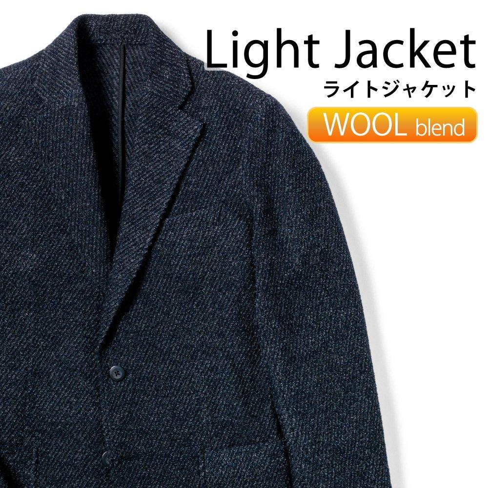 メンズジャケット スリム型 PLATEAU センターベンツ 冬素材 パイルジャカードニット ネイビー×グレーツイル [P21PLJ278] 【送料無料】