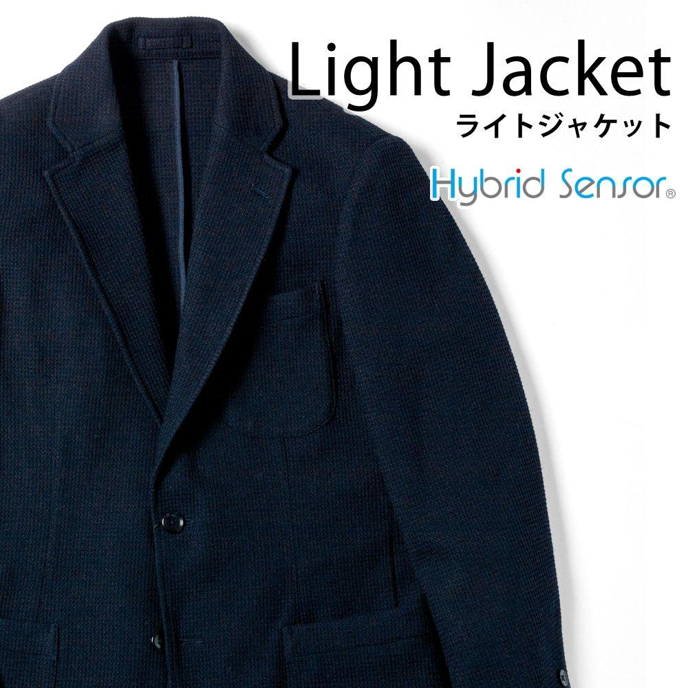 メンズジャケット 標準型 PLATEAU センターベンツ 冬素材 ハイブリットセンサーワッフルカラー ネイビーワッフル織 [P21PLJ280] 【送料無料】