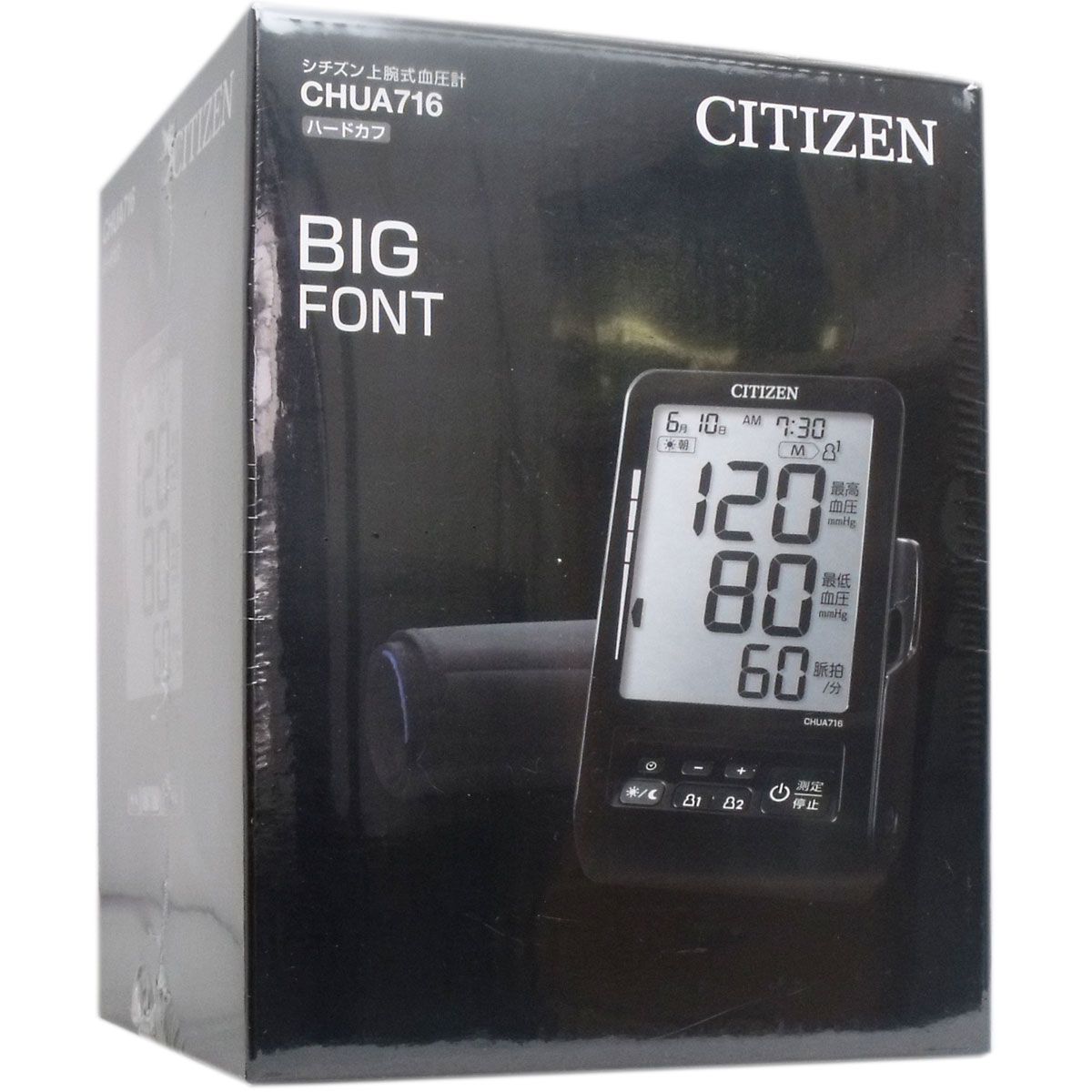 【送料無料】シチズン上腕式血圧計 ハードカフ CHUA716