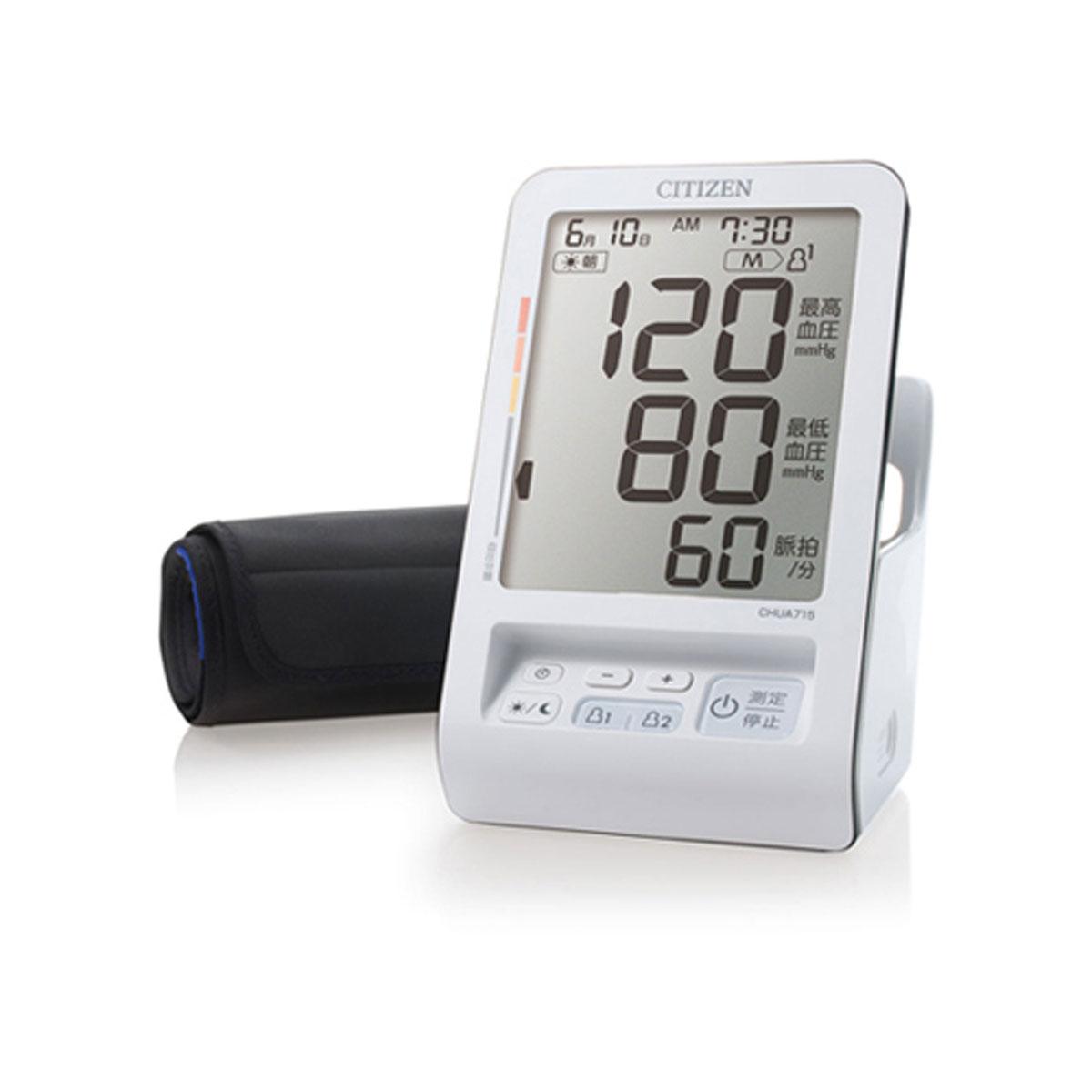 【送料無料】シチズン上腕式血圧計 ハードカフ CHUA715